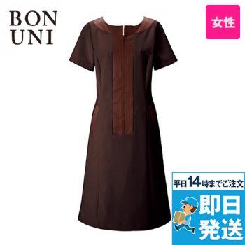 00109 BONUNI(ボストン商会) ワンピース(女性用)