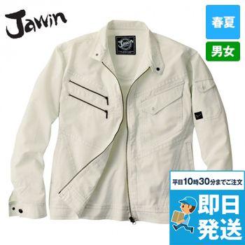 自重堂 55400 [春夏用]JAWIN 長袖ジャンパー