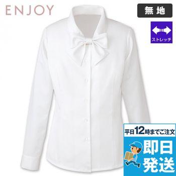 EWB433 enjoy [通年]オールシーズン気持ちいい!体温調節機能で快適な長袖ブラウス 98-EWB433