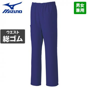 MZ-0052 ミズノ(mizuno) クールマックス スクラブパンツ(男女兼用)股下マチ