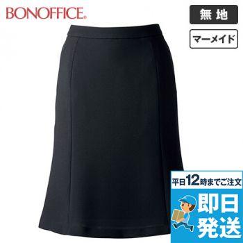 AS2279 BONMAX/インプレス マーメイドスカート 無地