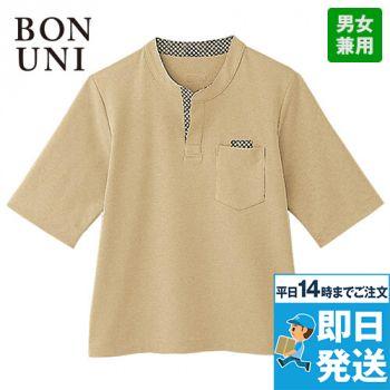 43304 BONUNI(ボストン商会) 和風 五分袖ニットカットソー(絞り柄)(男女兼用)