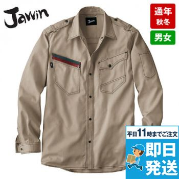 自重堂 51704 [秋冬用]JAWIN 長袖シャツ(年間定番生地使用)(新庄モデル)