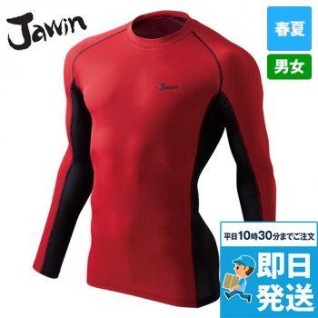 自重堂 56164 [春夏用]JAWIN コンプレッション(新庄モデル)