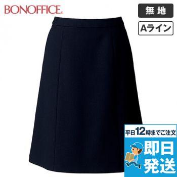 BONMAX LS2195 [通年]カルム Aラインスカート 無地 36-LS2195