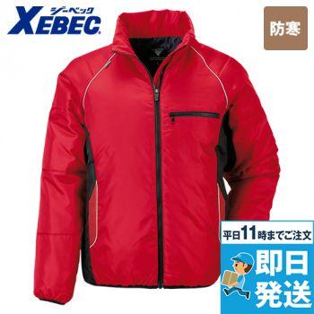ジーベック 202 スポーティ軽量防寒ブルゾン(男女兼用)