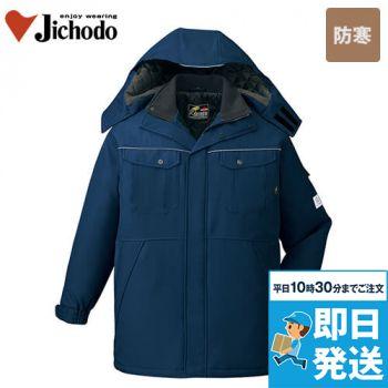 48413 自重堂 製品制電防寒コート(フード付・取り外し可能)(JIS T8118適合)