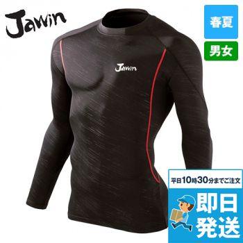 自重堂 56124 [春夏用]JAWIN