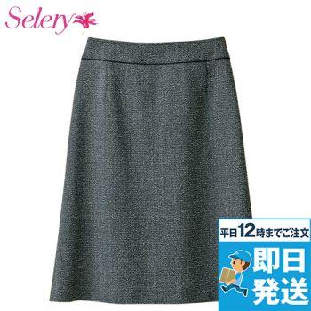 S-15890 SELERY(セロリー) 夏涼しく、冬暖かい!上品ツイードのAラインスカート 99-S15890