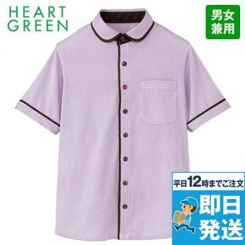 HM2659 ハートグリーン 半袖ニットシャツ