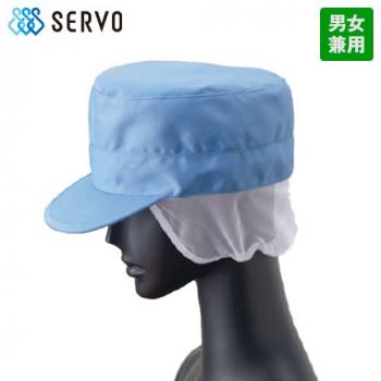 FH-5208 5157 5158 SUNPEX(サンペックス) 丸天帽子(メッシュケープ付)