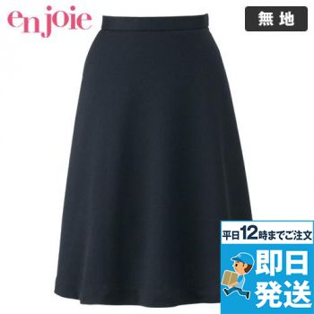 en joie(アンジョア) 51753 長時間の着用でも疲れにくいツイードのフレアースカート(53cm丈)