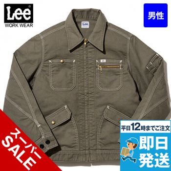 LWB06002 Lee ジップアップジャケット(男性用)
