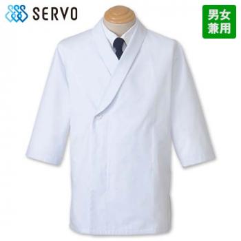 FT-429 SUNPEX(サンペックス) 七分袖/調理衣(男女兼用)
