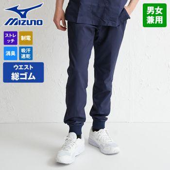 MZ-0121 ミズノ(mizuno) スクラブ ジョガーパンツ(男女兼用)股下マチ