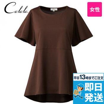 [廃番]CL-0256 キャララ(Calala) 後身頃が長いカットソー(女性用)