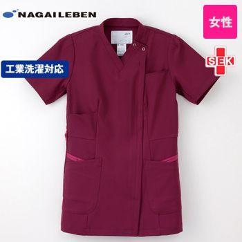 ML1122 ナガイレーベン(nagai