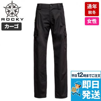 RP6305 ROCKY レディースカーゴパンツ