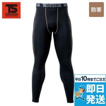 82220 TS DESIGN ロングパンツ(男性用)