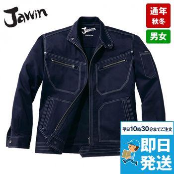 自重堂JAWIN 52500 ストレッチジャンパー