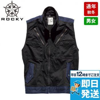 RV1903 ROCKY フライトベスト コンビネーション(男女兼用)