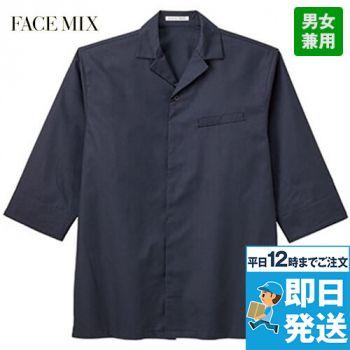 FB4542U FACEMIX 開襟和シャツ(男女兼用)