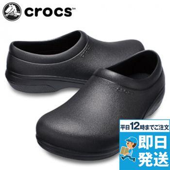 205073 crocs(クロックス) オンザクロックワークスリップオンクロックス