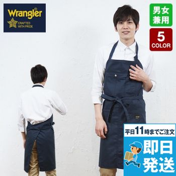 AZ64280 アイトス Wrangler(ラングラー) 胸当てエプロン(男女兼用)