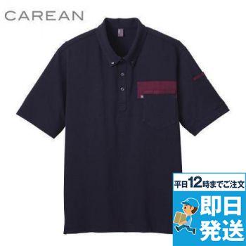 CSP172 キャリーン 半袖ポロシャツ(男女兼用)