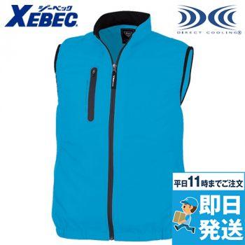ジーベック XE98010 空調服 ベスト ポリ100%