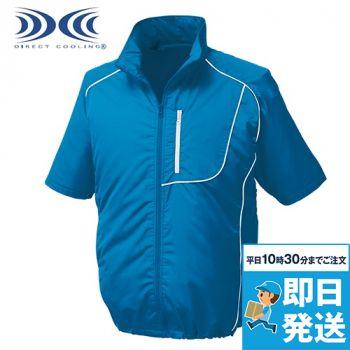KU91720 [春夏用]空調服 ポリエステル製半袖ブルゾン ポリ100%