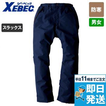 ジーベック 560 防水防寒パンツ