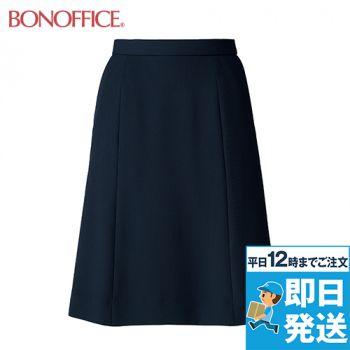 AS2320 BONMAX Aラインスカート