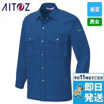 AZ595 アイトス 帯電防止ベストT/Cライトツイル長袖シャツ(薄地) 春夏