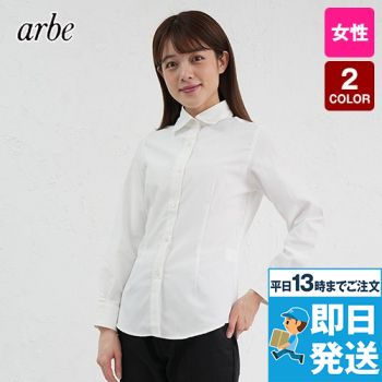 BC-6912 チトセ(アルベ) ワイドカラーのブランチシャツ(女性用)