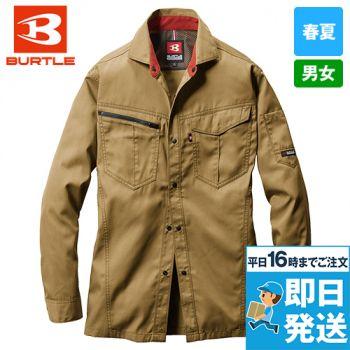 バートル 6083 制電T/Cライトチノ長袖シャツ(JIS T8118適合)(男女兼用)