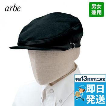 AS-7633 チトセ(アルベ) ハンチング帽