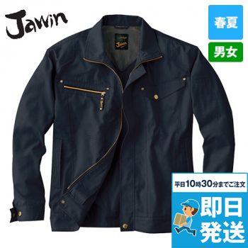 55500 自重堂JAWIN [春夏用]