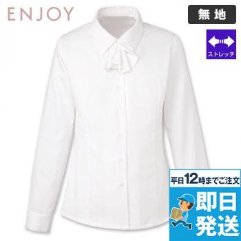 EWB434 enjoy 長袖ブラウス