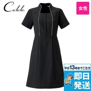 CL-0181 キャララ(Calala) ワンピース(女性用)