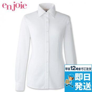 en joie(アンジョア) 01165 [通年]シワになりにくくストレッチで透け防止の長袖ニットシャツ 93-01165
