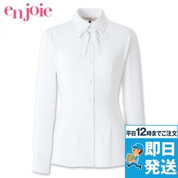 en joie(アンジョア) 01172 ボウタイ風リボンが大人可愛いベーシックな長袖ブラウス(リボン付) 93-01172