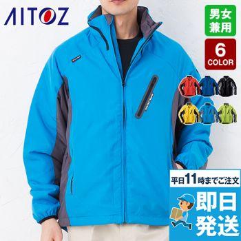 AZ10304 アイトス タルテックス フードイン中綿ジャケット(男女兼用)