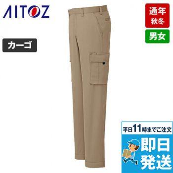 AZ60321 アイトス ストレッチカーゴパンツ(ノータック)(男女兼用)