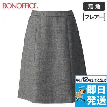 LS2194 BONMAX/プリエール フレアースカート ツイード 36-LS2194