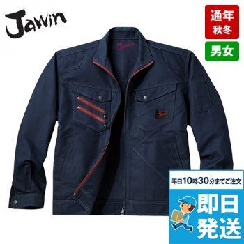 52300 自重堂JAWIN ジャンパー