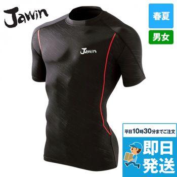 自重堂 56134 [春夏用]JAWIN コンプレッション ショートスリーブ(新庄モデル)