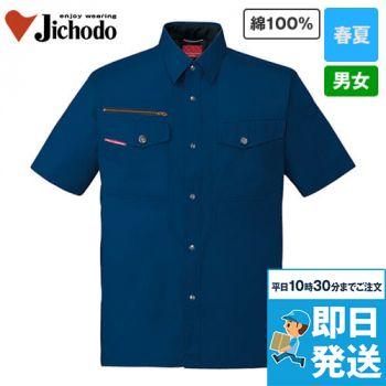 84214 自重堂 [春夏用]ストレッチ 半袖シャツ(綿100%)