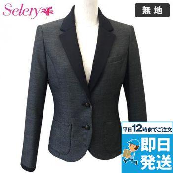 S-24600 24607 SELERY(セロリー) 知的フェミニンな印象のツイードジャケット 99-S24600