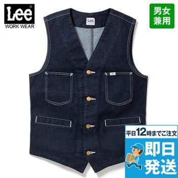 LCV19002 Lee ベスト(男女兼用)